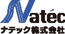 ナテック株式会社
