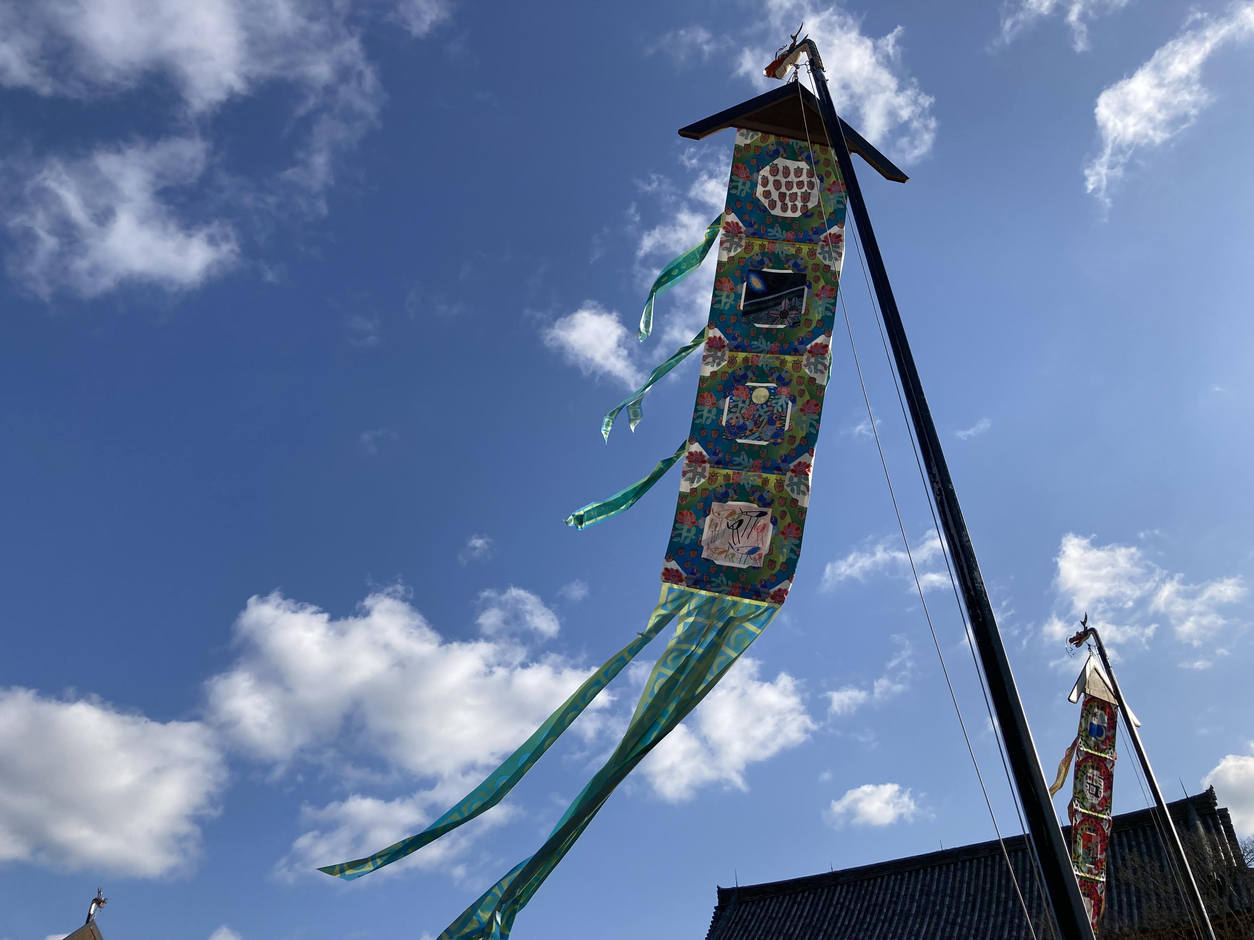ビッグ幡in東大寺